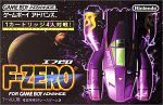 F-ZERO FOR GAMEBOY ADVANCE