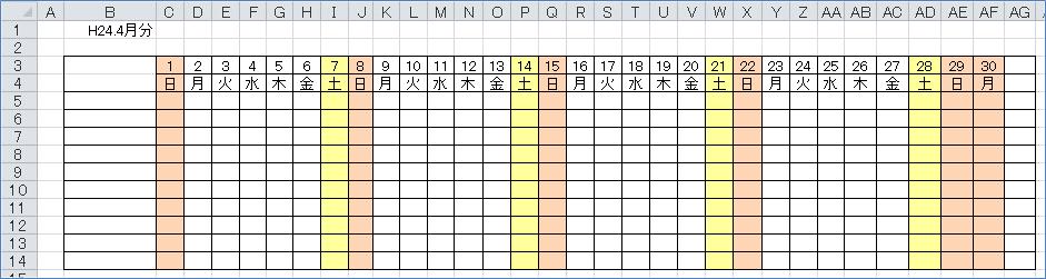 ... :横に日付が並ぶカレンダー表 : カレンダー無料テンプレート : カレンダー