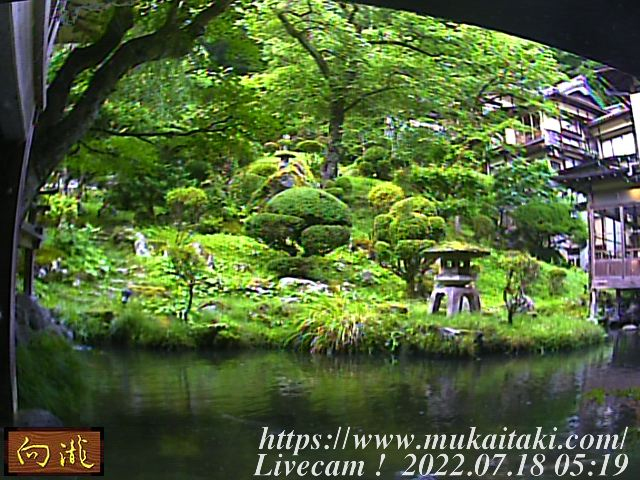 Aizu Higashiyama Onsen Mukaitaki Livecam